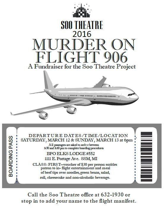 Flight-906
